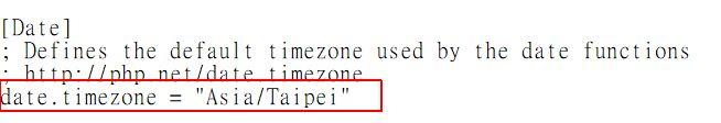 修改 php.ini 設定檔