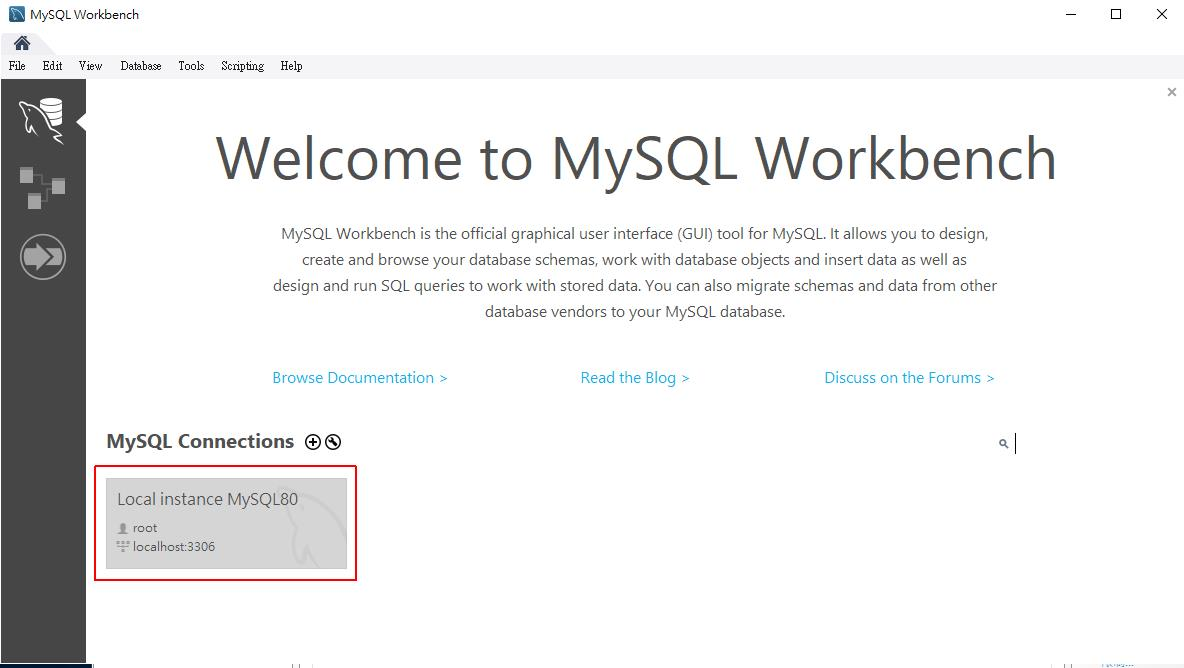 登入 MySQL Community Server