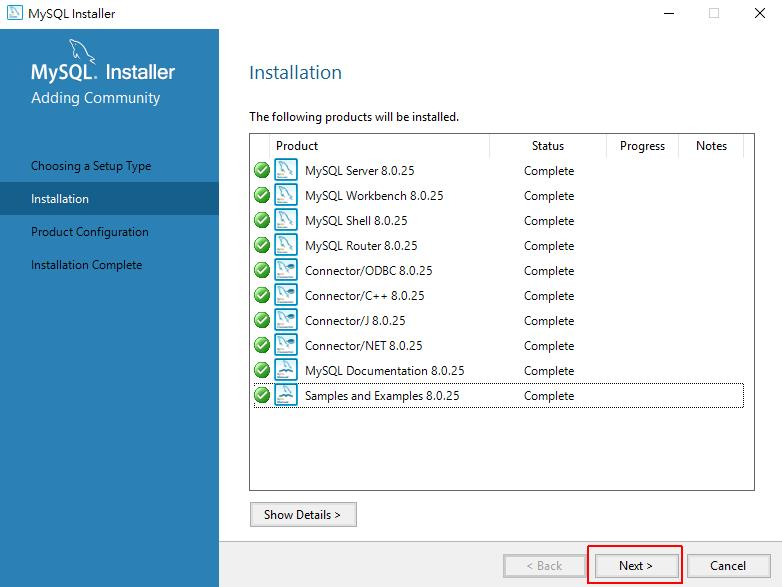 安裝 MySQL Community Server