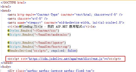 引用 Vue.js 底層元件