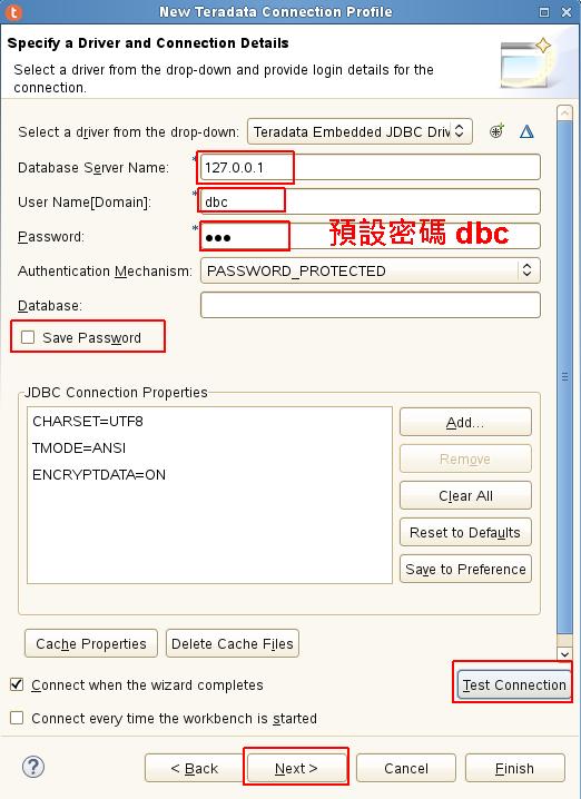 使用 Teradata Studio Express 管理工具登入資料庫