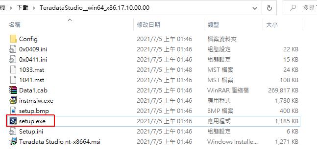 執行「setup.exe」安裝程式